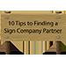 sign-comp-thumbnail